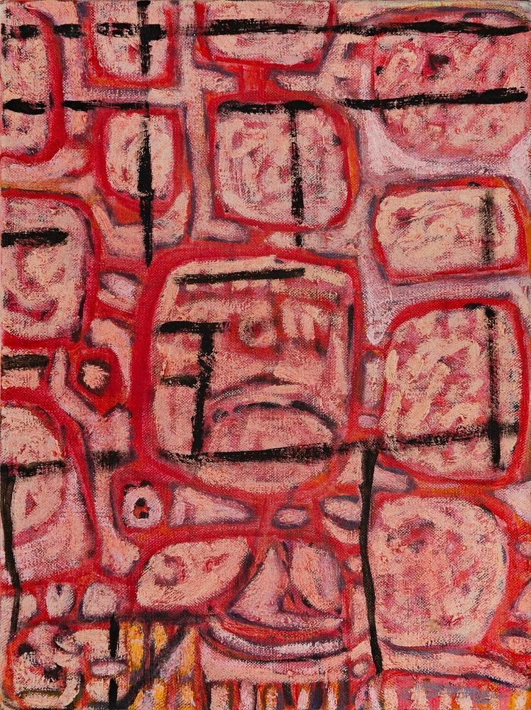 Wayne Eager, Hunky Dory, 2018, acrylic on linen, 40 x 30cm $1800