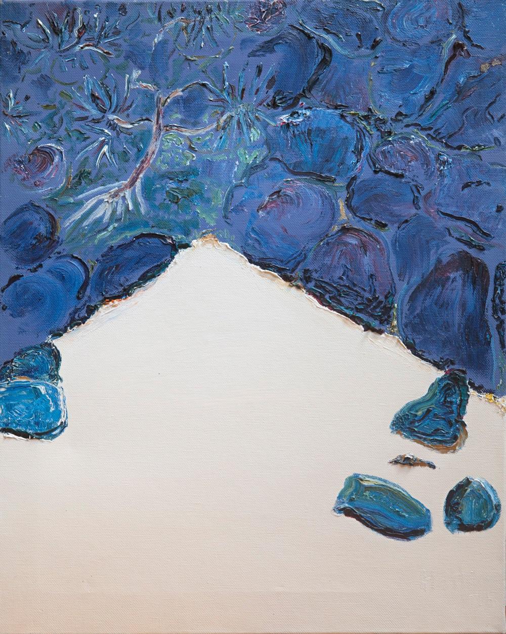 Hal Hattam, Fraser Island Rocks, oil on canvas, 61x76cm $8500